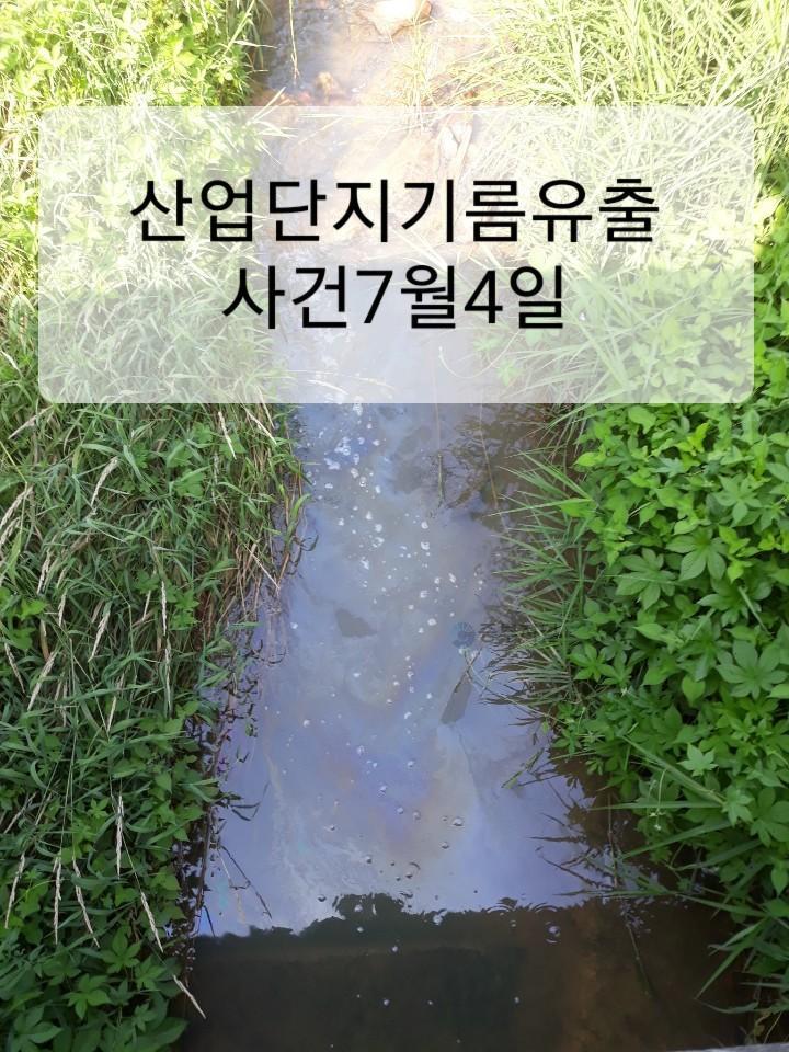 페기물오염1.jpg