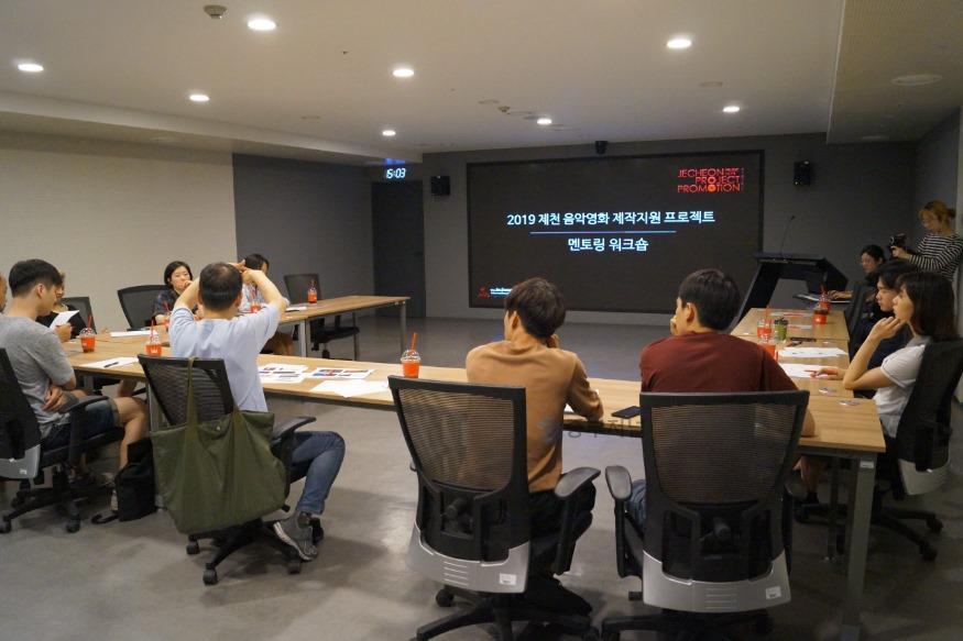 멘토링 워크숍.JPG