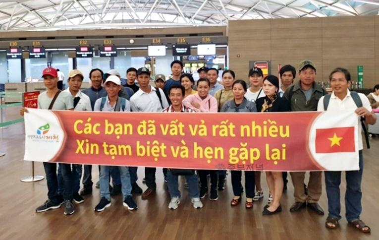 외국인계절근로자 출국 (2).jpg