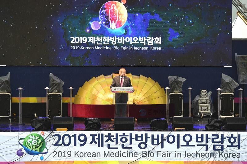 2019제천한방바이오박람회 개막식 (12).jpg