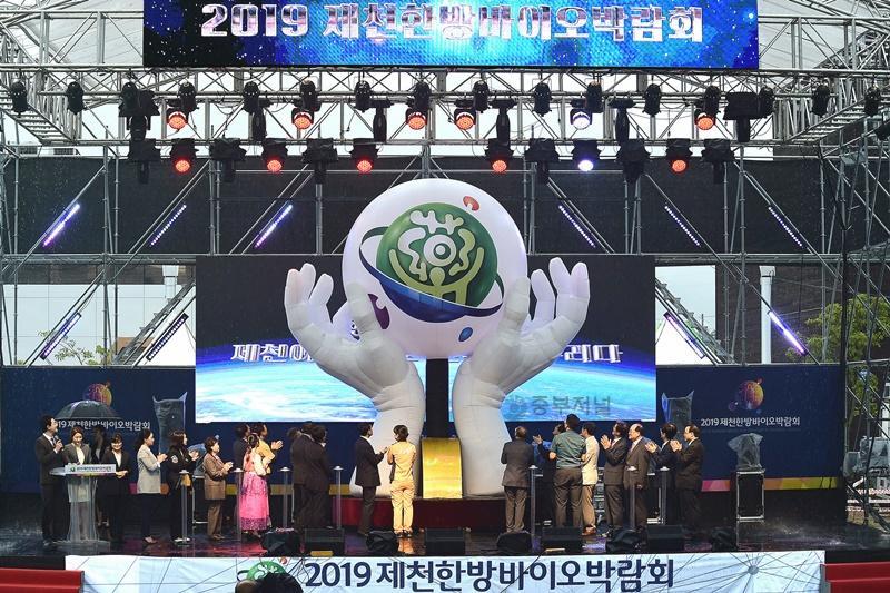 2019제천한방바이오박람회 개막식 (16).jpg