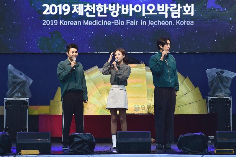 2019제천한방바이오박람회 개막식 (18).jpg