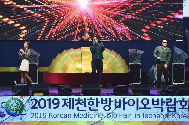 2019제천한방바이오박람회 개막식 (19).jpg