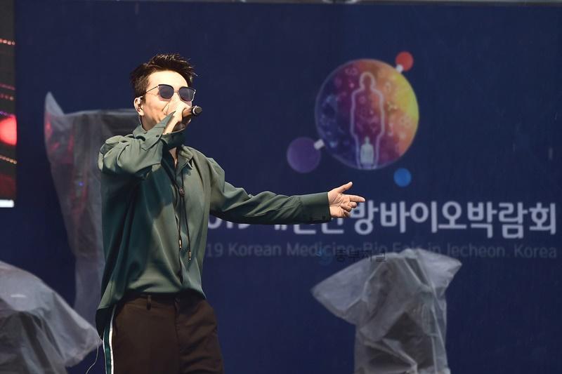 2019제천한방바이오박람회 개막식 (21).jpg