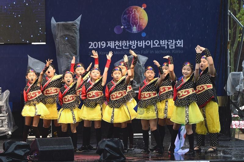 2019제천한방바이오박람회 개막식 (7).jpg