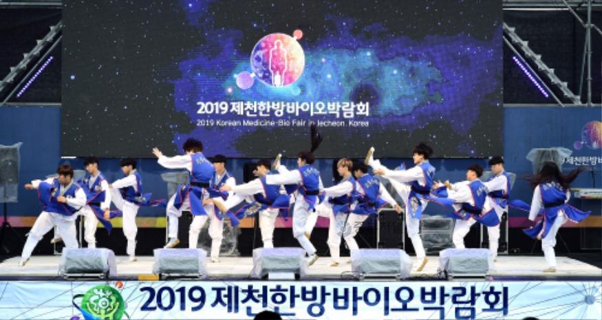 2019제천한방바이오박람회 폐막식 (1).jpg