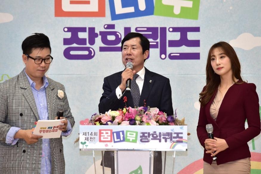 제14회 꿈나무장학퀴즈 (2).jpg