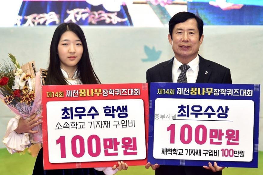 제14회 꿈나무장학퀴즈 (15).jpg