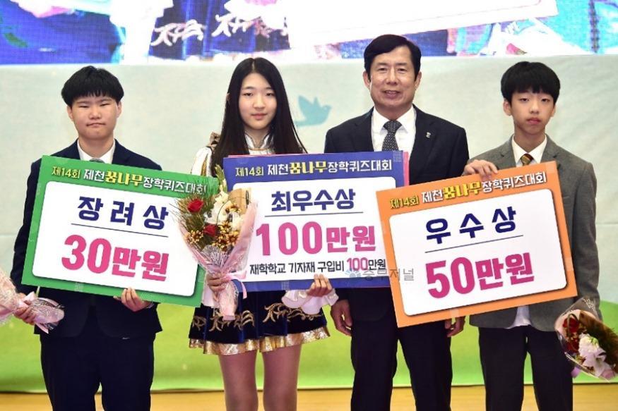 제14회 꿈나무장학퀴즈 (14).jpg