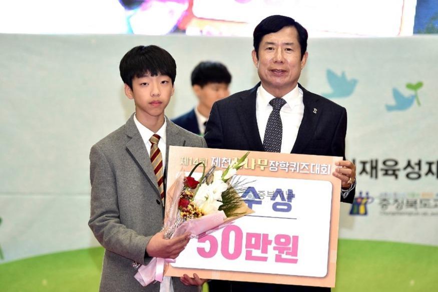 제14회 꿈나무장학퀴즈 (16).jpg