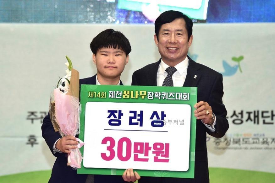 제14회 꿈나무장학퀴즈 (17).jpg