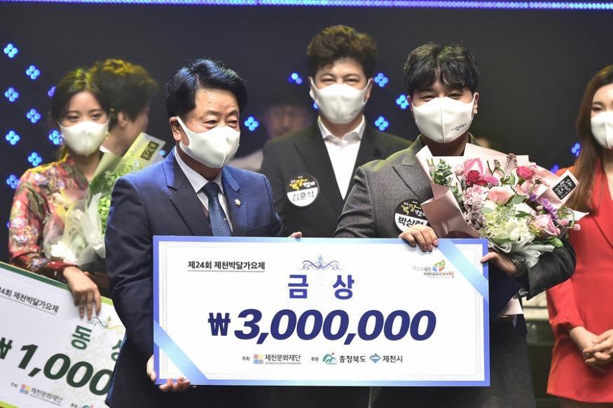박달가요제 수상 모습 (5)줄인파일.jpg