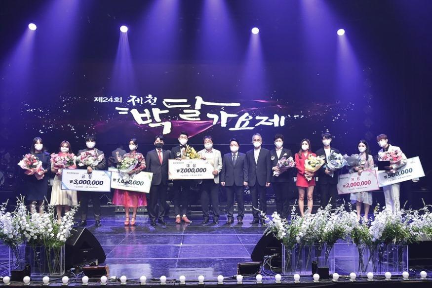 박달가요제 수상 모습 (9)줄인파일.jpg