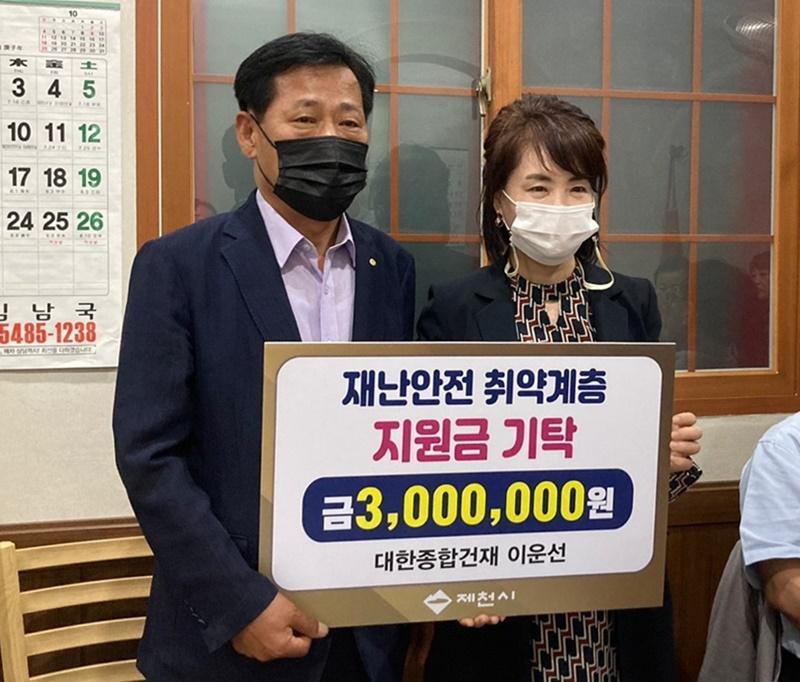 사본 -주민자치 이운선고문 재난지원금 300만원 기탁.jpg