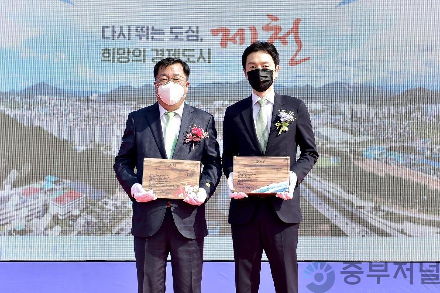 제천예술의전당 및 상생캠퍼스 합동 기공식 개최 (1).jpg