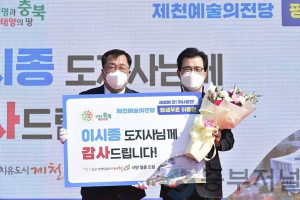제천예술의전당 및 상생캠퍼스 합동 기공식 개최 (3)줄인파일.jpg