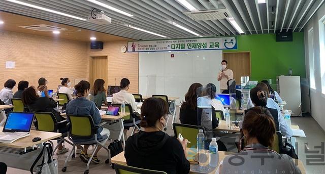 제천복지재단 디지털 인재양성 교육.jpg
