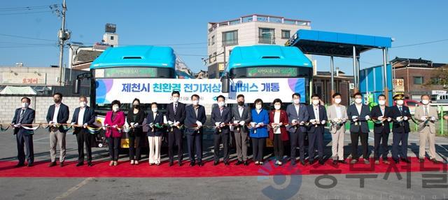 친환경 전기저상시내버스개통식 (1).jpg