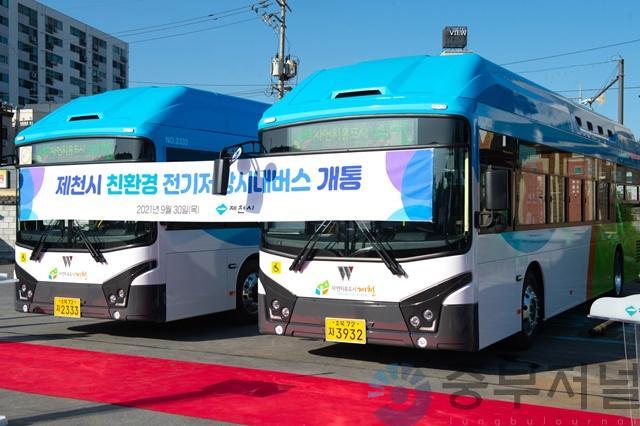 친환경 전기저상시내버스개통식 (3).jpg